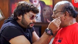 New Film Comedy - ଭୋକ କମ୍ ଢ଼ୋକ ଅଧିକ Bhoka Kam Dhoka Adhika | Sidharth TV