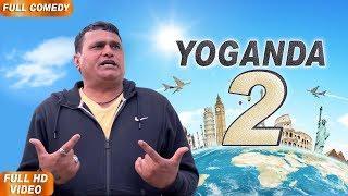 YOGANDA 2 ( Full Video ) Latest Punjabi Comedy Videos 2019 | Mintu Jatt | Happy Jeet Pencher Wala