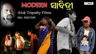 MODERN SABITRI ll Kedarnath Patel ll Sambalpuri Comedy ll Alok Tripathy Films 2018 ll RKMedia