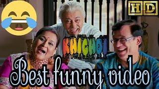 Khichdi Movie funny scene || 2018 funny video || comedy video || Hindi comedy || Best funny video ||