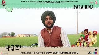 ਪ੍ਰਾਹੁਣਾ | Making Of Mehtab Virk | Punjabi Comedy Movie | In Cinemas Now