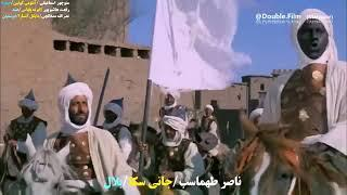 The Message 1976 ( persian dubbing )