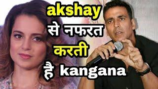 kangana ranaut hate akshay kumar l simmba full movie robot 2.0 full movie