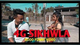 4G SIKHLA || BODO COMEDY VIDEO|| PART 1