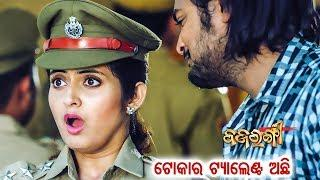 Best Comedy Scene - Toka Ra Talent Achhi | New Odia Film - Bajrangi
