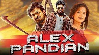 Alex Pandian Tamil Hindi Dubbed Full Movie | Karthi, Anushka Shetty, Santhanam