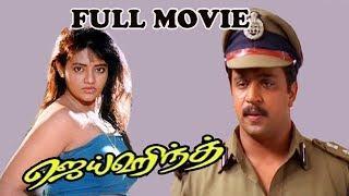 Jai Hind   Tamil Ful action Movie   Arjun,Ranjitha,Goundamani,Manorama   Vidyasagar Full HD Video
