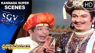 Ammaji Ammaji | Rajkumar Expressing About His Lover | Kannada Super Scene of Dr Rajkumar