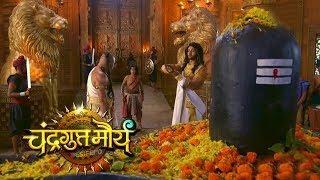 CHANDRAGUPTA MAURYA - 1st February 2019 | Sony Tv Chandragupta Maurya Serial Today News 2019