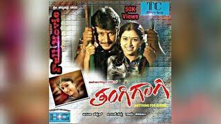 Thangigagi Kannada Full Movie | Challenging Star Darshan Shweta Chennangpapa | TC Movies Collection