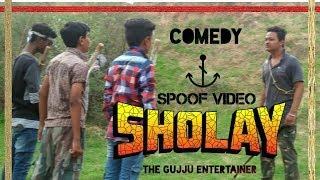 Sholay Movie Spoof ll Sholay ll Gabbar comedy Videos ll New Comedy Videos 2018 ll Romiyo boys