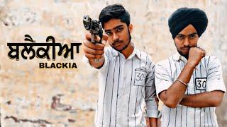 Blackia Full Punjabi Movie 2019 - Jagdeep Maan Films