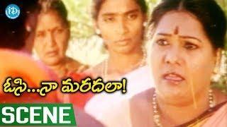 Osi Naa Maradala Movie Scenes - Telangana Sakuntala Comedy || Suman || Sudhakar