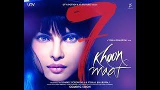 7 Khoon Maaf full movie | Priyanka chopra