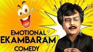 Uthamaputhiran Movie - Full Vivek Comedy Scenes   Emotional Ekambaram Comedy