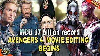 AVENGERS 4 MOVIE EDITING BEGINS |  MCU MAKE 17 BILLION RECORD  (IN HINDI)