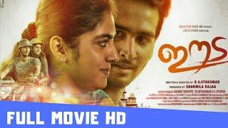 Eeda Malayalam Full Movie 2018 | Shane Nigam | Nimisha Sajayan | Latest Malayalam Movies