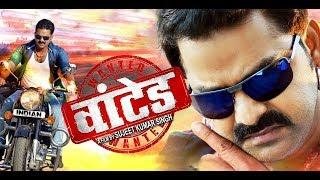 Wanted (FULL HD) - Pawan Singh, Mani Bhattacharya, Amrita - Superhit Bhojpuri Movie 2018