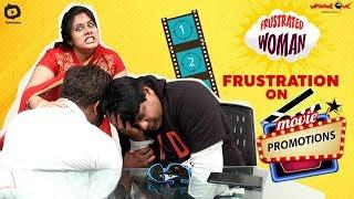 Frustrated Woman FRUSTRATION on Movie Promotions | Latest Comedy Video | Suniana | Khelpedia