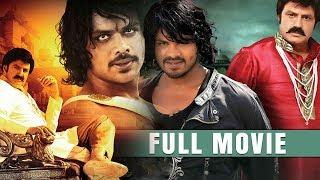 Balakrishna Super Hit Socio-Fantasy Film | Manchu Manoj | Super Hit Movies