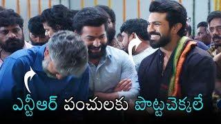 NTR Hillarious Comedy At RRR Movie Launch | Ntr Comedy With Rajamouli | Daily Culture