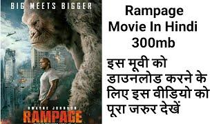 Rampage Movie In Hindi 2018 | New Hollywood Action Sci Fi Fantasy Movie In Hindi 2018 HD
