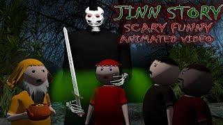 JINN SCARY STORIES | ANIMATED IN HINDI | MAKE JOKE HORROR