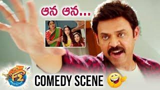 Venkatesh FUNNY Warning | F2 Movie Comedy Scenes | Varun Tej | Mehreen | Tamanna | Telugu FilmNagar