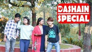 Dashain Special |Modern Love|Nepali Comedy Short Film |SNS Entertainment