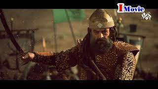 The Imam Ahmad Bin Hanbal Trailer HD ❇مسلسل الإمام احمد بن حنبل ❇ I Movie ❇ Islamic Historical Movie