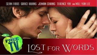 Lost For Words - Full Movie