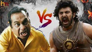 Brahmanandam In Bahubali Comedy Mashup - Hindi Mashup