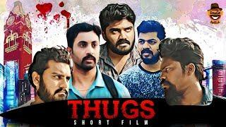 Thugs Official Teaser | Tamil Dark Comedy Short Film | SS Sanjey | Smile Settai Premiere