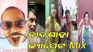 New sambalpuri/odia funny dialuge comedy mix || anubhab babushan odia film dialuge video
