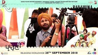 Parahuna - Making Part 2 | Punjabi Comedy Movie 2018
