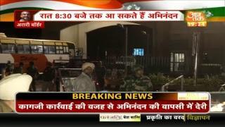 Aajtak Live: Pakistan से  Abhinandan की वतन वापसी,Border से Live Coverage  | Dilli Tak