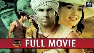 Arya And Amy Jackson Historical period drama Telugu Full Movie | Vijay A L | Movies Adda