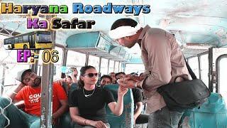 हरियाणा रोडवेज का सफर || indians in Bus || Haryanvi Comedy || Haryana Roadways || Swadu Staff Films