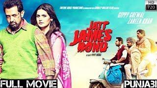 Jatt James Bond (2014) | Full Punjabi Movie | Gippy Grewal,Zarine Khan | In Punjabi | HD 720p
