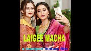 Laigi macha Full movie | manipuri latest film