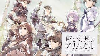 Grimgar of Fantasy and Ash Review