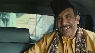 Teefa in Trouble | Full Movie | 720p HD mp4 | Ali Zafer & Maya Ali |