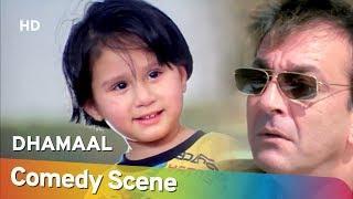 Dhamaal - Sanjay Dutt - Hit Comedy Scene - संजय दत्त की हिट कॉमेडी सीन्स - Shemaroo Bollywood Comedy