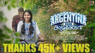 Argentina Fans Kaattoorkadavu Full Movie Malayalam [HDRIP] || Kalidas Jayaram || Aishwarya Lekshmi |