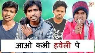 PRINCE KUMAR COMEDY | HINDI COMEDY | PRIKISU - 99 | VIGO VIDEO
