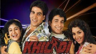 Khiladi 1992 Hindi Bollywood Comedy Action Full Movie Akshay Kumar Ayesha