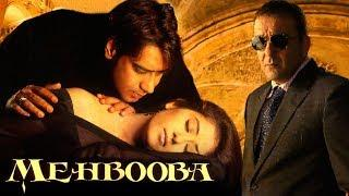 Mehbooba 2008 full movie | 1080p HD | Sanjay Dutt, Manisha Koirala, Ajay Devgn