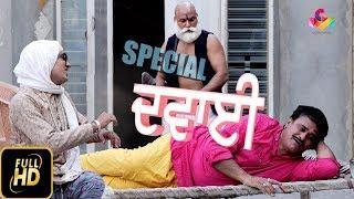 New Comedy 2018 | Mintu Jatt | Madicine | Special Dawai | Punjabi Comedy 2018 | Goyal Music