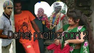 शुभ:विवाह-दुलही लेकर भागा A film by Shankar comedy#Avinash Tiwari Comedy.अविनाश तिवारी सीधी