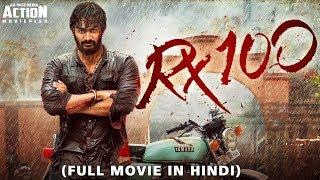 RX100 NEW Full Movie (2019) New South Dubbed Movie in Hindi| New Released Hindi  Movies 2019